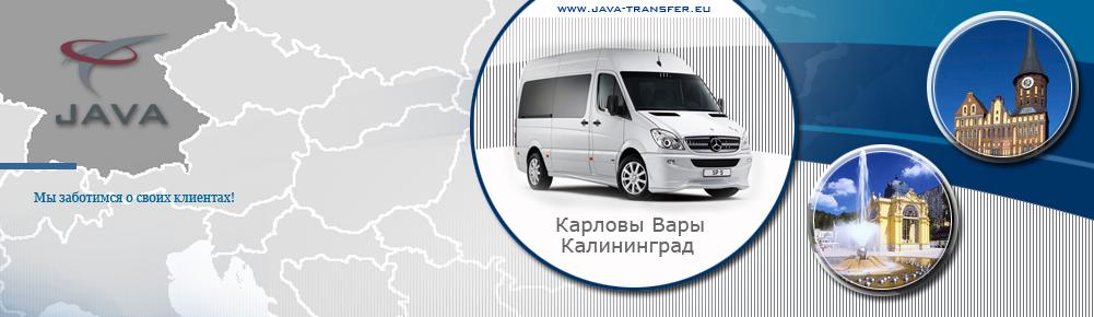 java-transfer.eu
